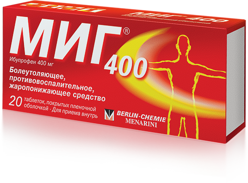 препарат миг 400 инструкция