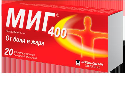 Миг 400 аналоги